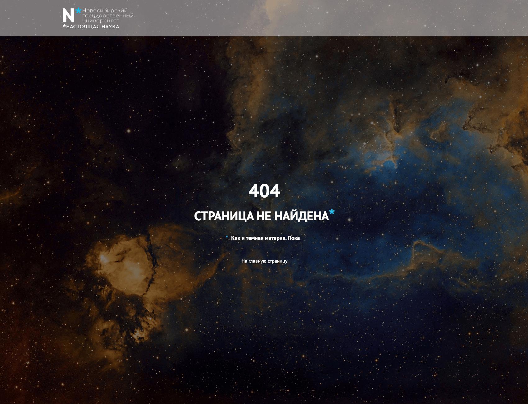 404-erorrs