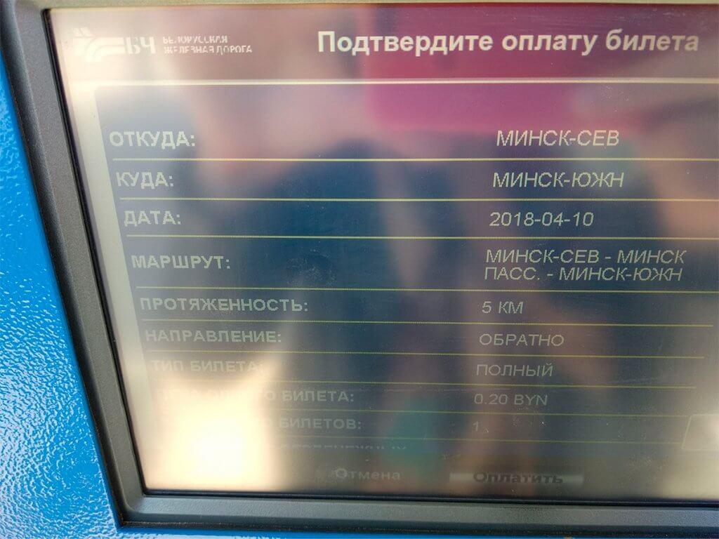 разработка ux ui интерфейсов терминалов для оплаты