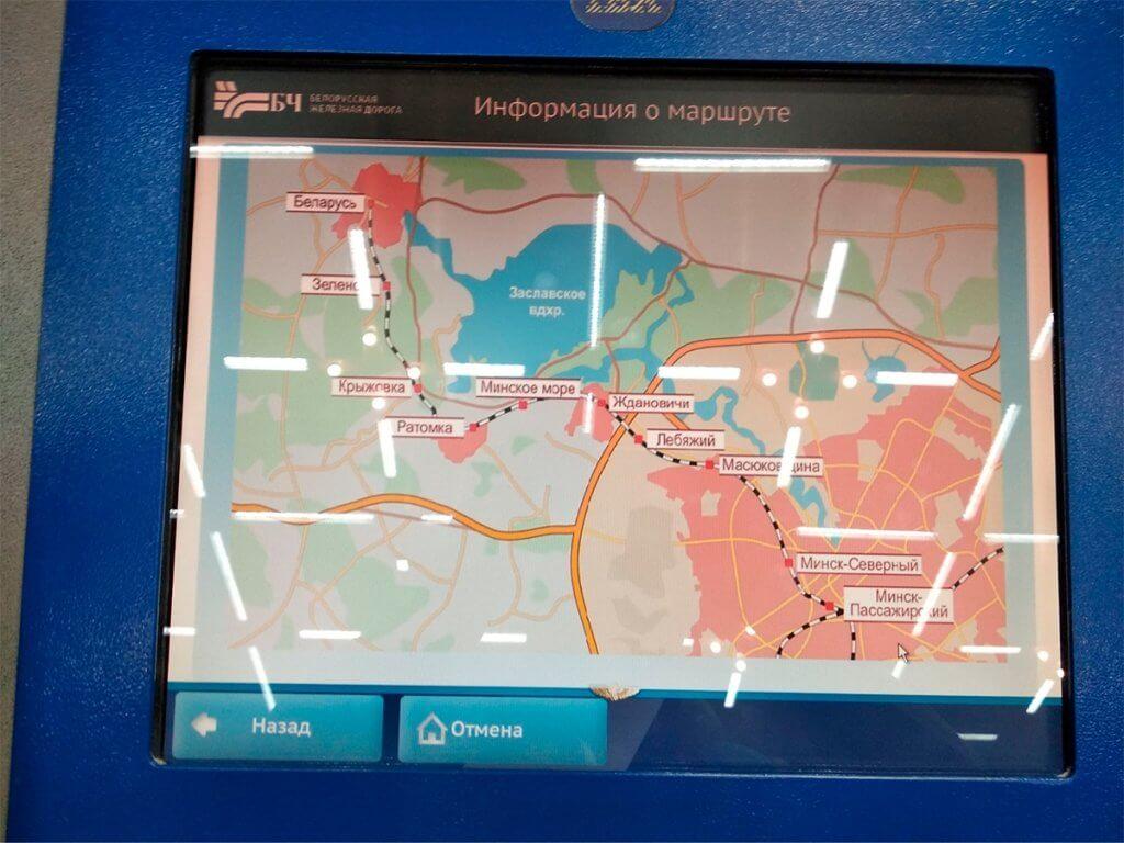 разработка ux ui интерфейсов терминалов для покупки билетов