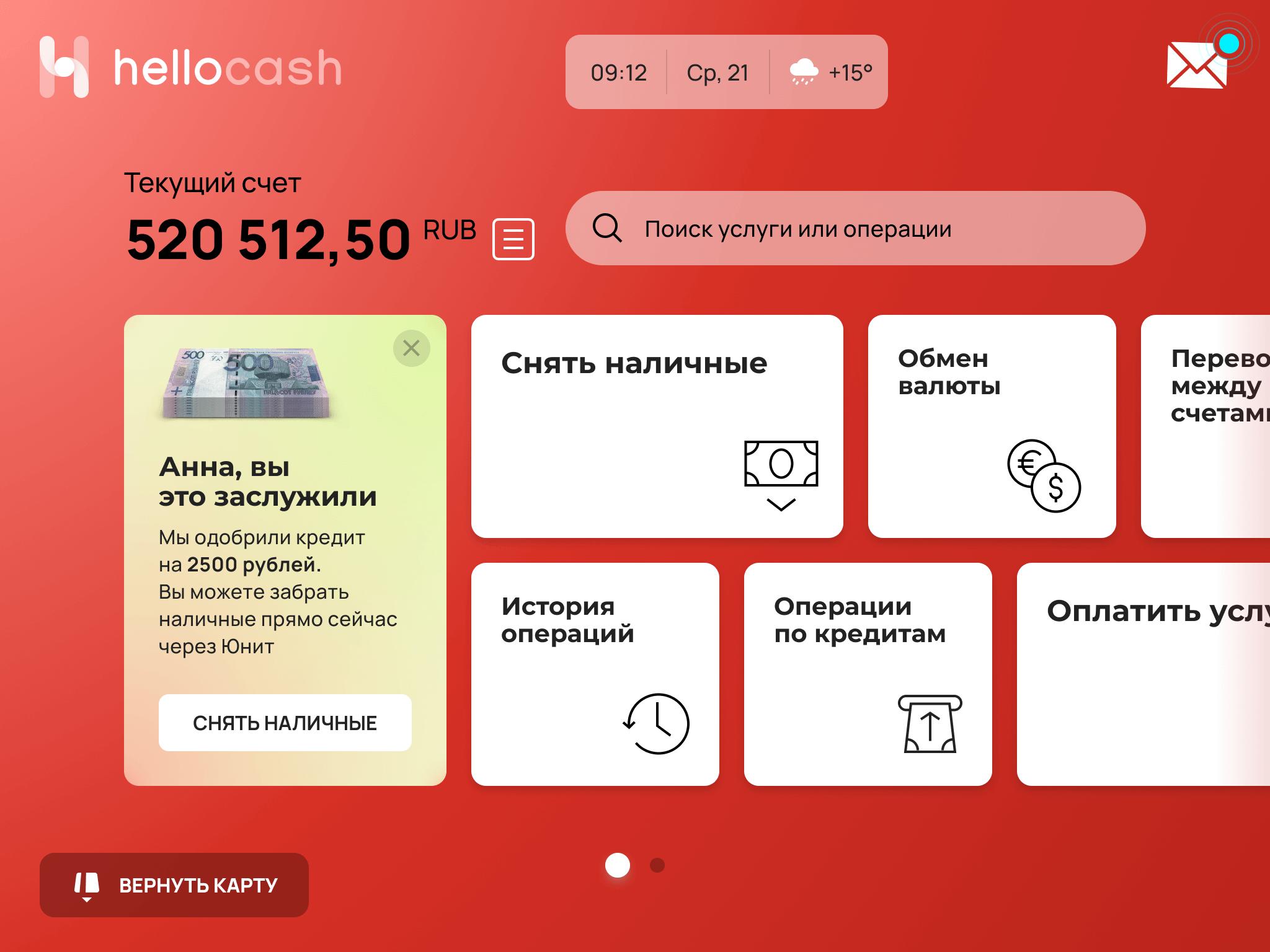 bank - 2