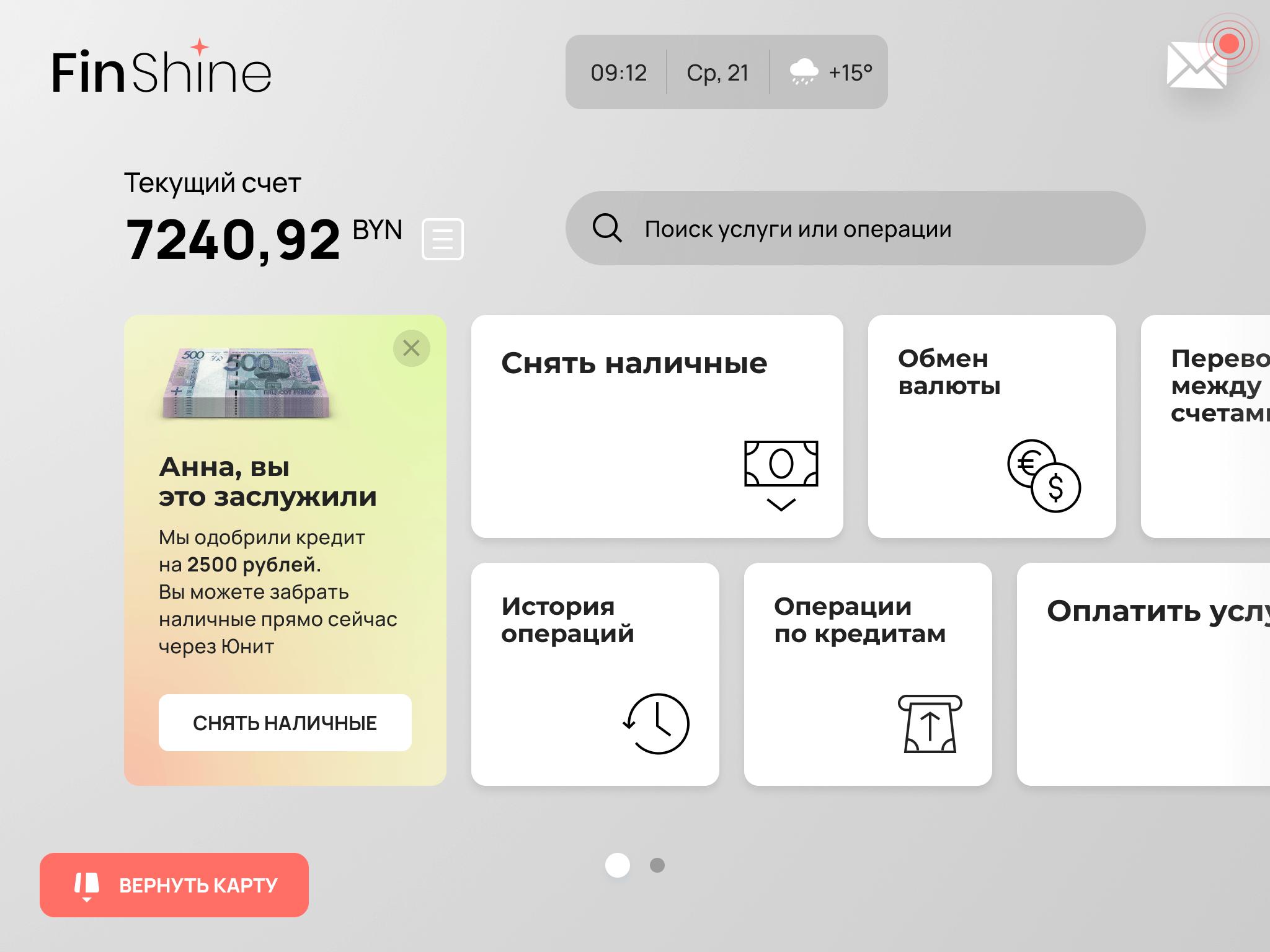 bank - 4